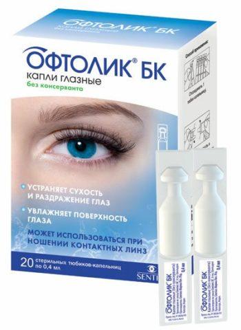 Синдром сухого глаза капли для лечения