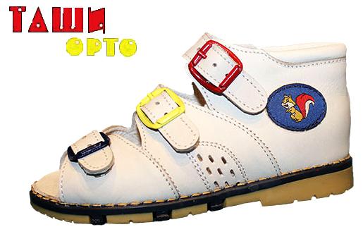 d3c38474a Эта турецкая фирма ортопедической обуви для детей давно зарекомендовала  себя, как качественный и надёжный производитель. Данная обувь хорошо  справляется с ...