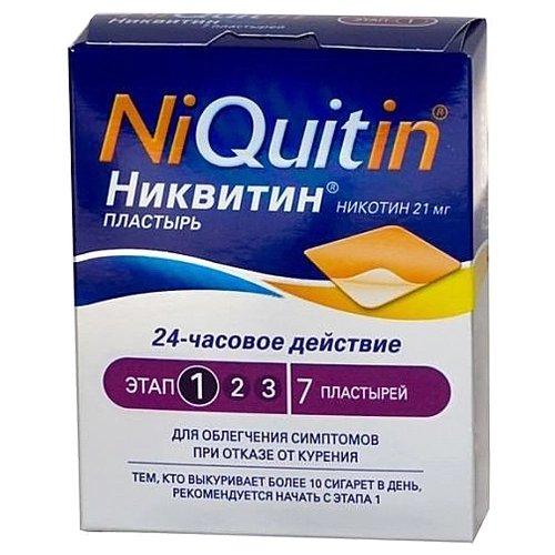 Самые дешевые таблетки от курения