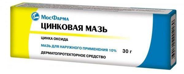 Эффективное лечение ожога борщевиком