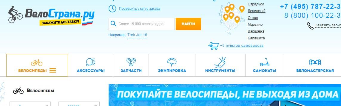 Топ самых лучших сайтов для покупок ссылка на сайт вики разметка