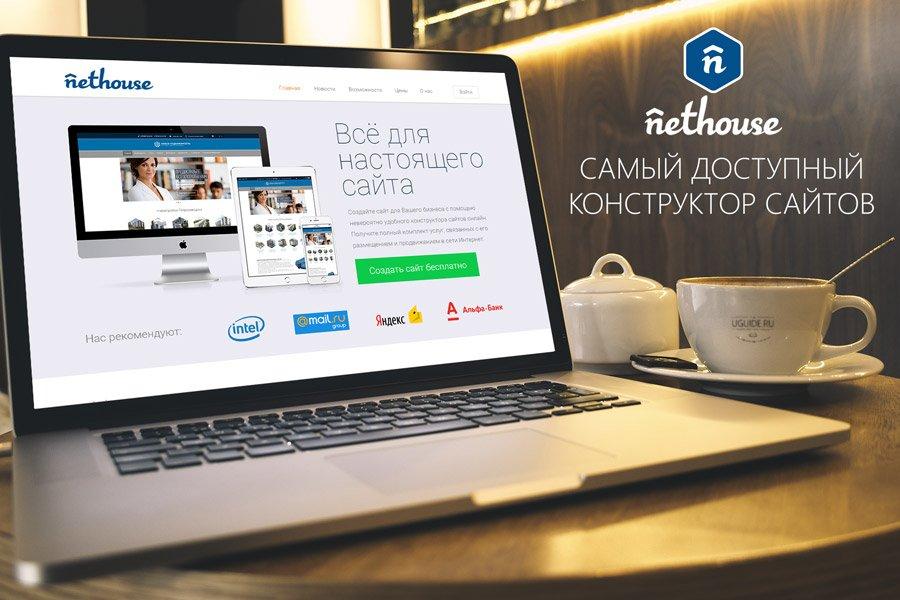 Создание сайта бесплатно рейтинг сайты строительных компаний омск
