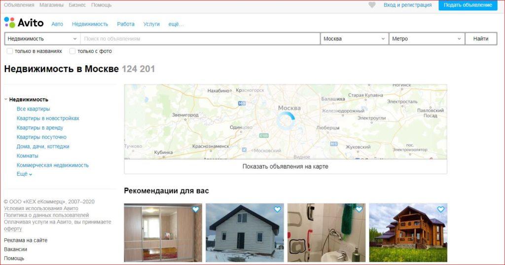 Топ сайт недвижимости россии сайт для создания своей книги